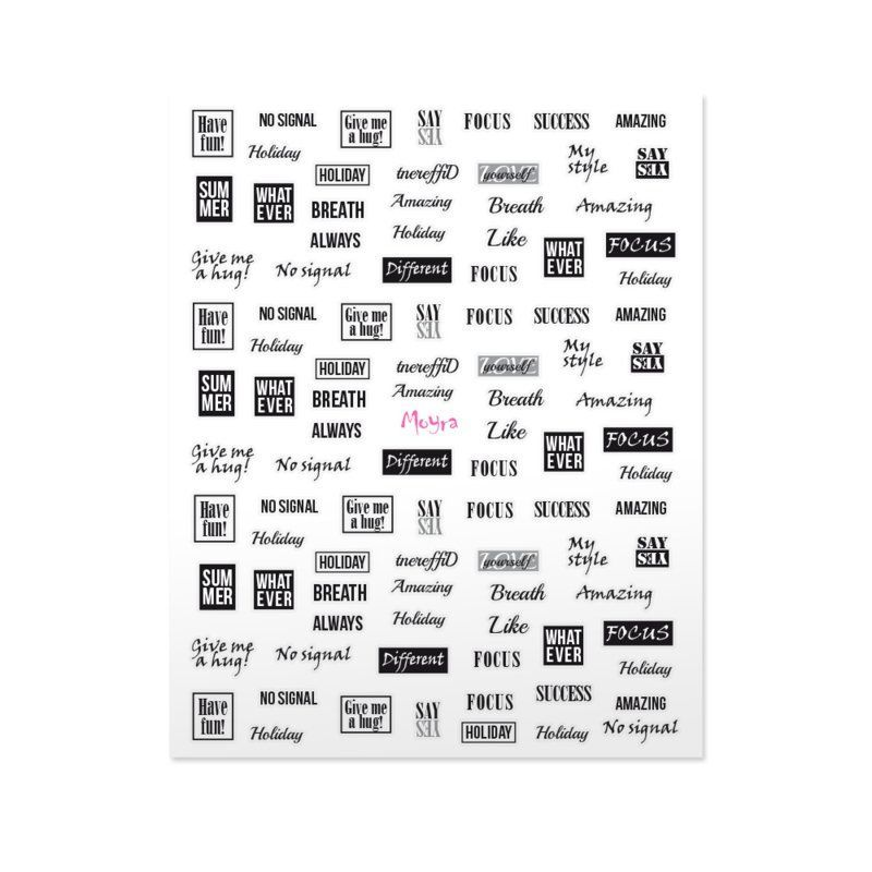 Moyra Matrica Nail Art Sticker NR 10